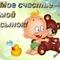 natasha_manahova87